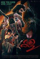 Kala Large Poster