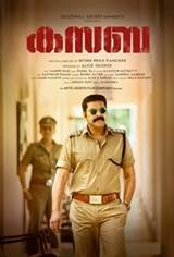 Kasaba Movie Poster