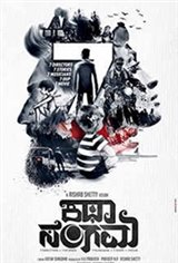 Katha Sangama Movie Poster