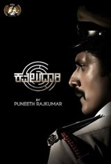 Kavaludaari Movie Poster