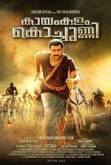 Kayamkulam Kochunni Large Poster