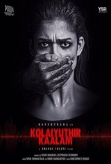 Kolaiyuthir Kaalam Affiche de film