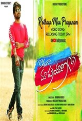Kothaga Maa Prayanam Movie Poster