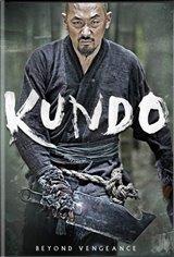 Kundo Movie Poster Movie Poster