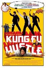 Kung Fu Hustle Movie Poster