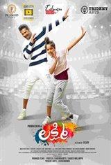 Lakshmi (Telugu) Large Poster