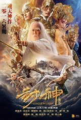 League of Gods Affiche de film