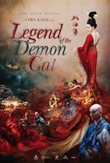 Legend of the Demon Cat (Kûkai) Movie Poster