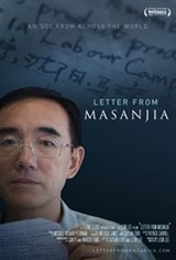 Letter From Masanjia Large Poster