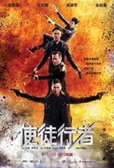 Line Walker Movie Poster