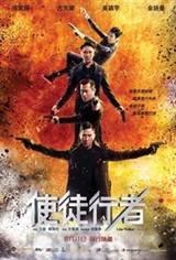 Line Walker Movie Poster