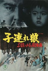 Lone Wolf and Cub: Baby Cart at the River Styx Movie Poster