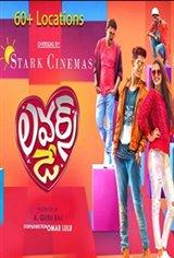 Lovers Day (Telugu) Affiche de film