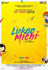 Lukan Michi Movie Poster