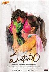 Madhanam Movie Poster
