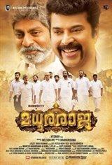 Madhuraraja (Madhura Raja) Movie Poster