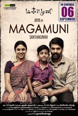 Magamuni Movie Poster