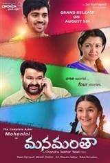 Manamantha Movie Poster