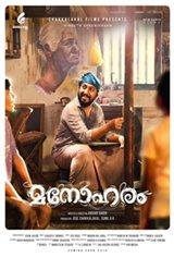 Manoharam Large Poster