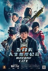 Mayday Life 3D Movie Poster