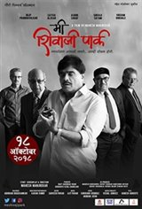 Me Shivaji Park Large Poster