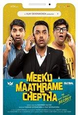 Meeku Maathrame Cheptha Large Poster