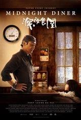Midnight Diner (Shenye shítang) Large Poster