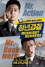 Midnight Runners (cheong-nyeon-gyeong-chal) Large Poster