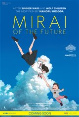 Mirai of the Future (Subtitled) Movie Poster