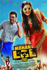 Mohanlal Large Poster