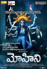 Mohini (Telugu) Large Poster