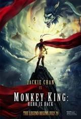 Monkey King: Hero Is Back (Xi you ji zhi da sheng gui lai) Movie Poster