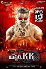 Mr. KK (Mister KK) Large Poster