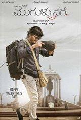 Mugulu Nage Movie Poster