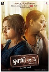 Mukherjee Dar Bou Large Poster