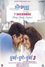 Mumbai Pune Mumbai 3 Affiche de film