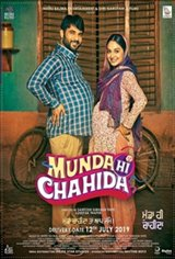 Munda Hi Chahida Affiche de film