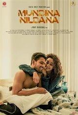 Mundina Nildana Movie Poster