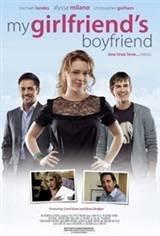 My Girlfriend's Boyfriend Movie Poster