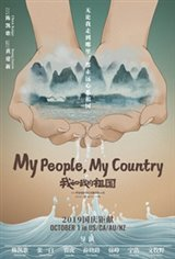 My People, My Country Affiche de film