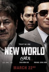New World Movie Poster Movie Poster