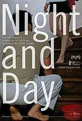 Night and Day (Bam gua nat) Movie Poster