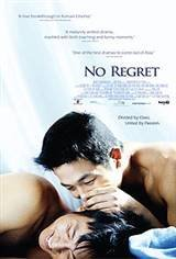 No Regret (Huhwaehaji Anah) Movie Poster