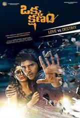 Okka Kshanam Movie Poster