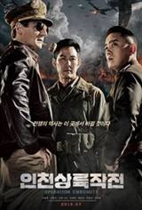 Operation Chromite Affiche de film
