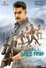 Operation Gold Fish Affiche de film