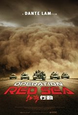 Operation Red Sea Affiche de film