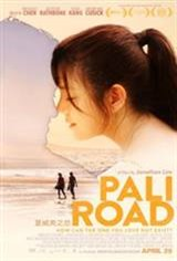 Pali Road Movie Poster