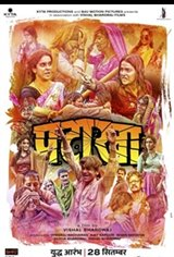 Pataakha Large Poster