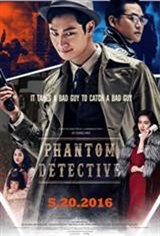 Phantom Detective (Tamjung Hong Gil-dong: Sarajin Ma-eul) Movie Poster